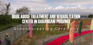 Drug Abuse Treatment and Rehabilitation Center in Sarangani Province