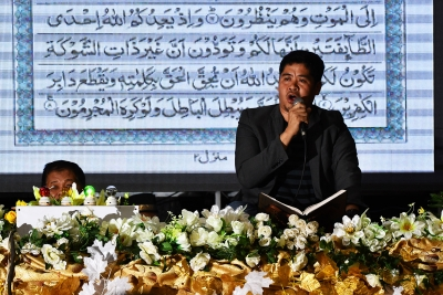 Regional Qur'anic Reading Competition winner