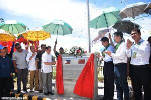 Philippines, China unveil DDATRC marker